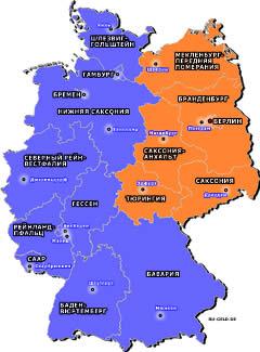 города и регионы германии